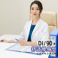 Long sleeve white coat for doctor and short sleeve summer coat for female laboratory physician and nurse