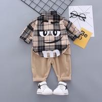 Комплект одежды для мальчиков #3