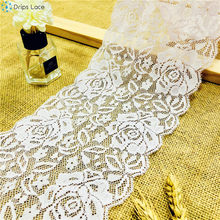 Width 16.5cm pink vintage hair decoration wide stretch lace decoration wedding dress underwear lace decorative fabric(China)