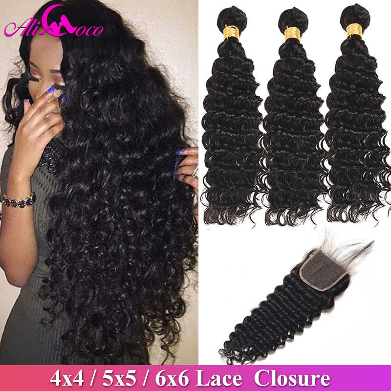 Ali Coco Brazilian Deep Wave 3 Bundles With Closure 100% Human Hair Bundles With Baby Closure 4*4 Non-remy Hair Extensions