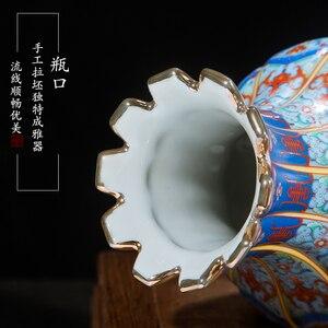 Image 3 - 龍鄭清dynastyenamelゴールド蓮の花でメロン花瓶アンティーク磁器