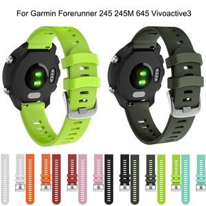 Image 1 - עבור Garmin 245 רצועת WatchBandS סיליקון כפתור רשמי ספורט רצועת עבור Forerunner 245 M/645/Vivoactive3/Vivomove HR צמיד