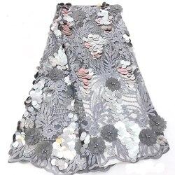 Tessuto africano Del Merletto 2019 Ricamato Nigeriano Tessuti di Pizzo Francese di Alta Qualità di Tulle 3D Tessuto di Pizzo Per Il Vestito Delle Donne