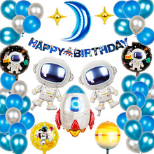 Balloons Decorations Astronaut-Foil Outer-Space Happy-Birthday-Party Super-Hero Favor-Toys