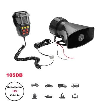Speakers Car Horn Police Siren Air Megaphone Sgu car horn alarm Emergency Motorcycle Ural 12V Multi-tone & Claxon Horns 001
