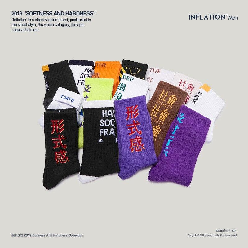 Men's Wear Autumn Winter Street Text Color Stockings Men's Socks Tide Socks Men's Hoof Socks