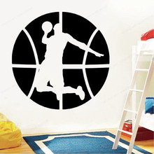 цена на Basketball Player wall  Decal Basket Ball Wall Vinyl Sticker Sport Home Wall art mural boys bedroom wall decor JH130