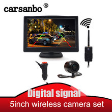 5 inch wireless monitor with Front or Rear view camera,cigar lighter