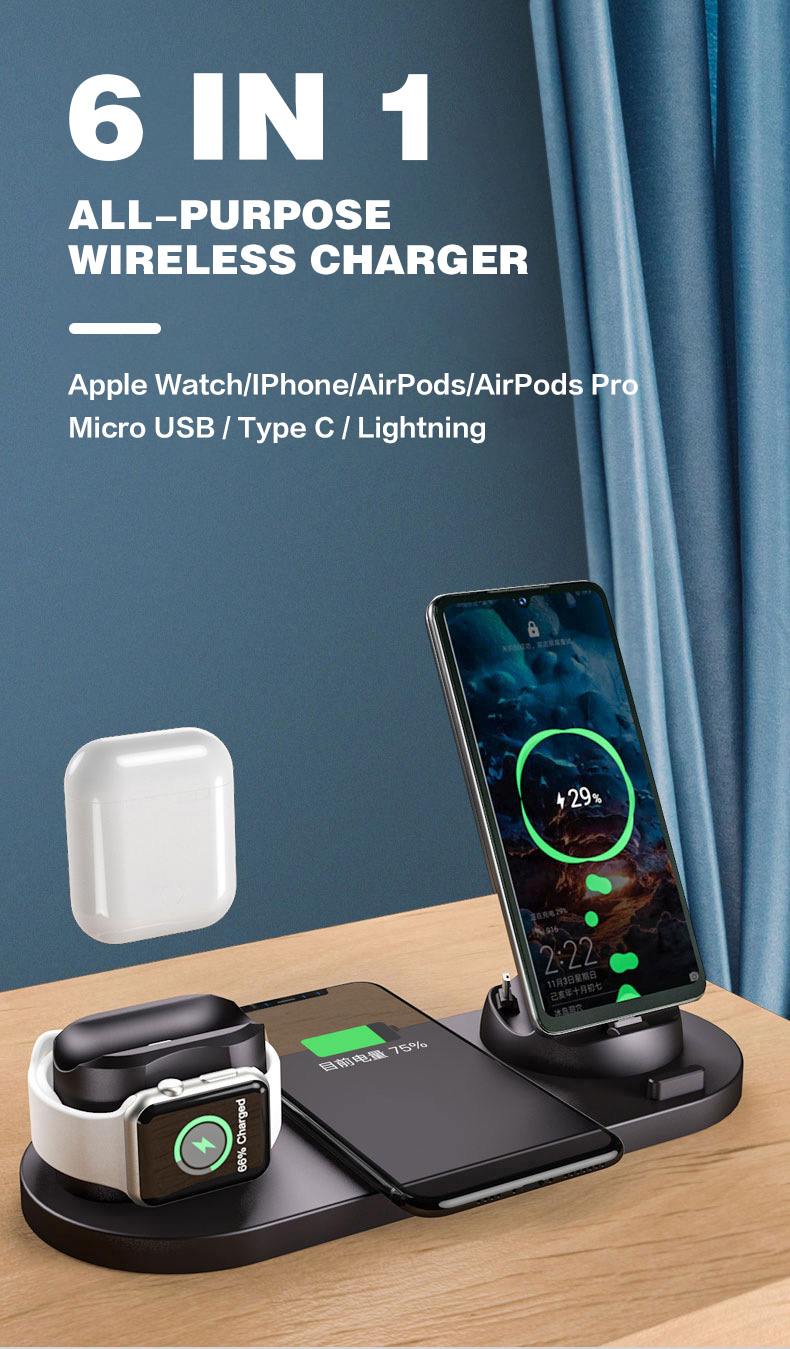 6 in 1 Wireless Charger Station
