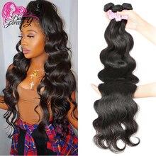 יופי לנצח גוף גל ברזילאי שיער Weave חבילות 100% רמי שיער טבעי הרחבות 8 30 אינץ משלוח חינם גבוהה יחס