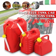 5L/10L/20L топливные баки пластиковые бензиновые банки для автомобиля канистра для крепления мотоцикла канистры для газа канистры для бензина контейнер для масла канистра для топлива