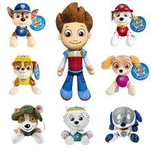 Щенячий патруль, собака, плюшевая игрушка, патруль, Райдер, Эверест, Маршалл, детская игрушка, Щенячий патруль, плюшевый мальчик, девочка, под...