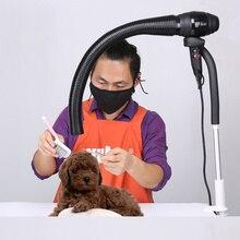 Уход за собаками фен для домашних питомцев гибкий Регулируемый масштабирующий шланг для купания красота быстросохнущая трубка регулировки выхода воздуха