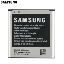 Samsung Original Battery B740AE B740AC For S4 Zoom C101 C105K C105A C1010 C105 Authentic Phone 2330mAh