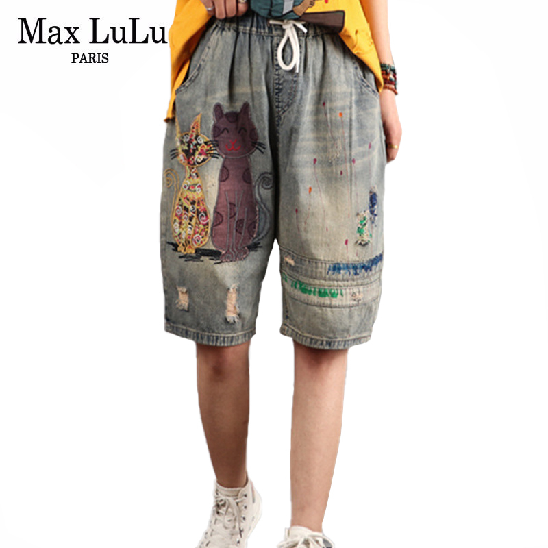Max LuLu 2020 Summer Fashion Style Ladies Vintage Patchwork Denim Trousers Womens Casual Ripped Jeans Female Loose Harem Pants
