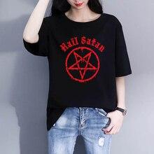 Hail Satan With A Red Pentaclered Graphic Tshirt Harajuku Korean Style Top Tees