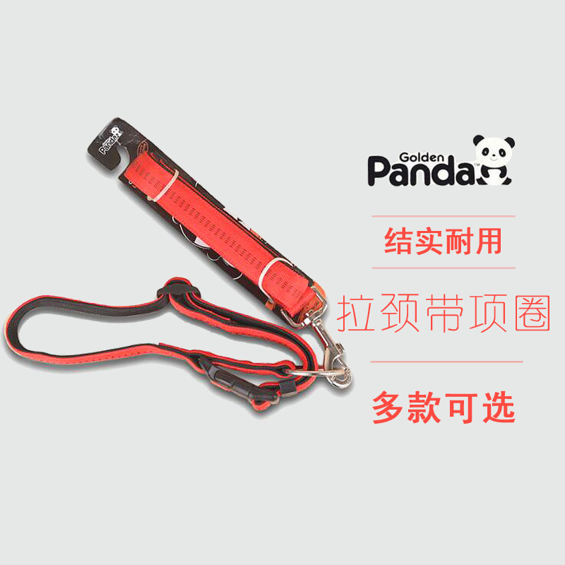 Gold Panda Sling With Collar Large And Medium Small Dogs Are Usable Dog Chain With Pull Neck Band