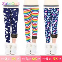 ZukoCer New winter Girl Leggings Girls warm pant Plus Velvet Thickening Stretch Elastic Waist Baby Skinny Kids Cotton 3-12 Years