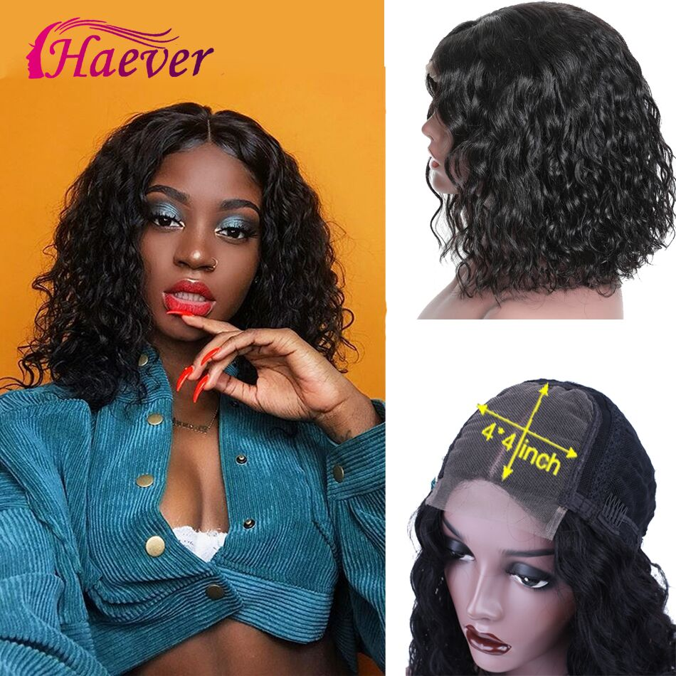 Haever 4x4 Short Lace Closure Human Hair Bob Wigs Water Wave Brazilian Remy Hair Lace Wig Pre Plucked Hairline Human Hair Wigs