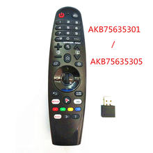 Новая запасная деталь для lg magic remote control for select