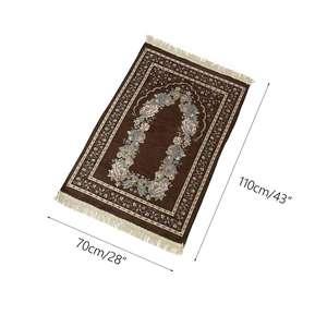 Image 1 - 100*70cm Muslim Prayer Mat Prayer Rug Portable Braided Mats Chenille Cotton Yarn In Pouch Travel Home New Style Mat Blanket