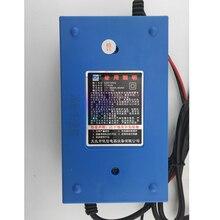 Батарея Зарядное устройство 12V 6A/2A мотоцикл мотор с автоматическим запуском, Мощность Портативный Re Зарядное устройство