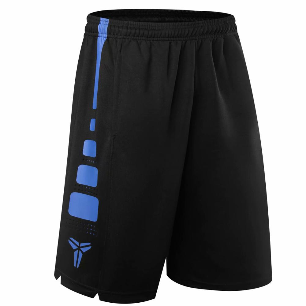 Men's Basketball Shorts | adidas US
