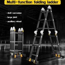 People ladder 1.8 m multi-function folding ladder herringbone ladder household ladder telescopic ladder lift engineering ladder