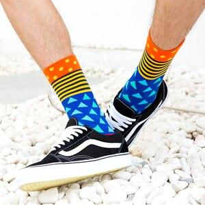Image 5 - SANZETTI yeni sıcak renkli erkek çorap rahat penye pamuk yüksek kaliteli kaykay komik mutlu düğün 12 çift/grup elbise çorap