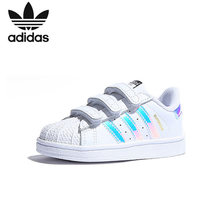 Adidas Superstar Kinder Original kinder Skateboard Schuhe Anti-Rutschig Sport Turnschuhe # AQ6280(China)