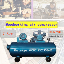 7.5kw Air compressor?Woodworking air compressor?Pneumatic tools, sandblasting tools?piston compress