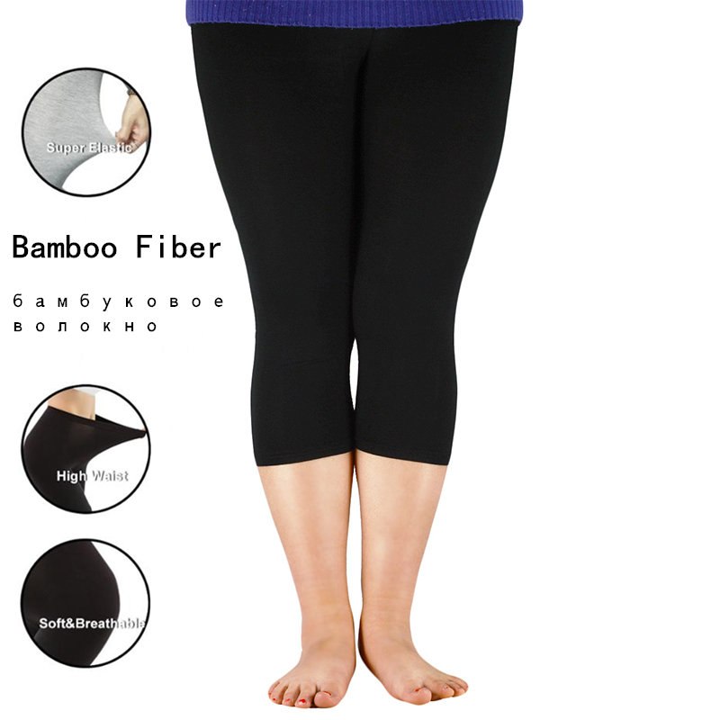 Bamboo Fiber Leggings Pants Workout Slim Legging Plus Size Capri Women Leggings High Stretch Casual Pants Basic High Elasticity