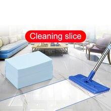 Мульти эффект машина для уборки полов ломтик подметает пол очиститель