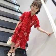 Шифоновое платье для девочек, летнее милое и элегантное платье, 12 цветов, детская одежда, 9 красных шифоновых платьев с капюшоном для детей 8, ...