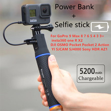 New 2 in1 Selfie Stick & Power Bank 5200mAH Battery Hand Grip Tripod For Gopro / OSMO Pocket Action /Insta360 Camera Accessories