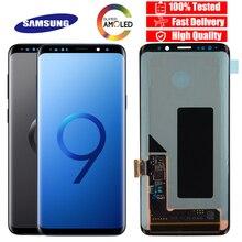 جديد 100% قطع غيار شاشة LCD فائقة AMOLED 5.8 بوصة لسامسونج جالاكسي S9 شاشة LCD تعمل باللمس مع الإطار G960 G960F العرض