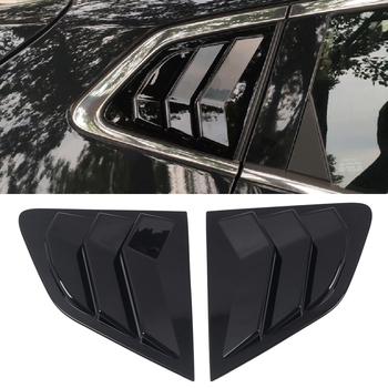 Dla Nissan Qashqai J11 2015-2020 akcesoria ABS tylne okno żaluzje żaluzje pokrywa wykończenia 2 sztuk Car Styling tanie i dobre opinie HIGH FLYING CN (pochodzenie) Decorative for Qashqai J11