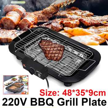 Smokeless Electric Grill BBQ