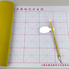 Water Drawing Cloth 72*43cm Water Paper Cloth Imitation Calligraphy Write Brush Pen Magic Drawing Repeat Use Educational Kid