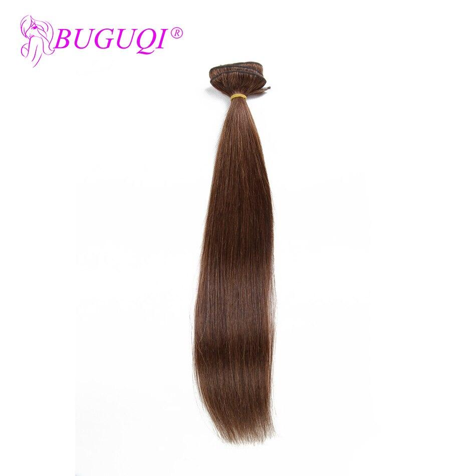 BUGUQI Hair Clip In Human Hair Extensions Brazilian #4 Remy 16- 26 Inch 100g Machine Made Clip Human Hair Extensions