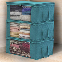 Non-woven Fabric Fold  Organizer Storage Box Drawer Organizer  Dust-proof  organizer box  storage container zebra print organizer box