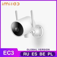 Versão global imilab ec3 ao ar livre mijia câmera inteligente atualização global versão 2k hd app controle cctv wi-fi hotspot roteador rotativo