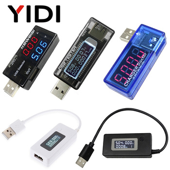 3 In 1 LCD Digital USB Voltmeter Ammeter 5V 12V DC Car Phone Voltage Current Volt Ampere Power Capacity Charger Detector Monitor