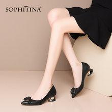 Туфли лодочки sophitina женские на низком каблуке 4 см выразительные