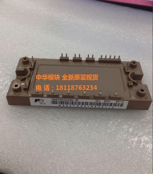 7MBR50SA060-50 50A600V Japanese module Spot--ZHMK