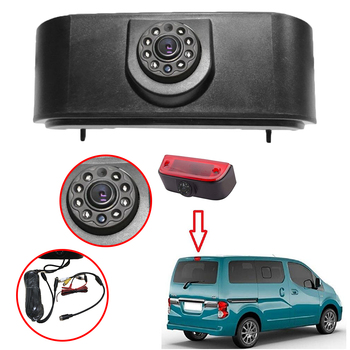 3rd Brake Light Rear View Elaborate Manufacture Prolonged Durable Camera for Nissan NV200 10-17 Backup Reverse Camera