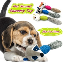 купить Pet Sound Squeaky Toy Rubber Chewing Funny Toy for Dog Cat Pet Toy Pet Supplies Red/Yellow/Blue jouet chien по цене 601.24 рублей