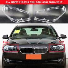 Автомобильная крышка для линз передних фар для BMW 5 серия F10 F18 528i 530i 535i 2010-2017 стекло авто оболочки Рассеиватель фары прозрачный