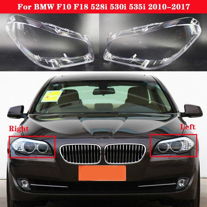 Cubierta de lente de faro delantero para coche, cubierta de faro delantero transparente para BMW serie 5 F10 F18 528i 530i 535i 2013-2018