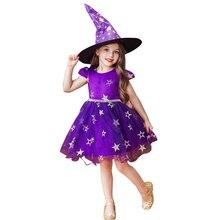 Noel elbise cadılar bayramı kostüm partisi çocuk çocuk Cosplay kostüm kız elbise ile şapka 3 5 7 9 11 13 yaşında